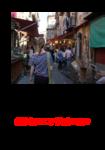 (Ne)sex v Palerme